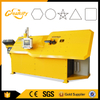 Factory supplier Greatcity R9 intelligent steel bar cutting and bending machine