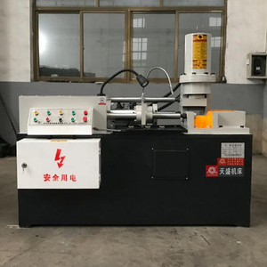 China greatcity machinery 8mm wire rod bar diameter reducing machine