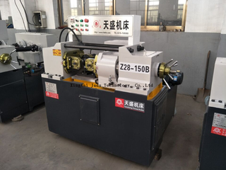 Z28-150 Rebar Straight Thread Rolling Making Machine for Through-wall And Jacking Thread Making